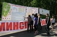 «Российский Азимут - 2014» в Центральном парке. 18 мая., Фото: 5