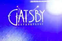 Большие вечеринки в караоке-баре «Великий Гэтсби», Фото: 2
