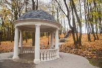 Платоновский парк, Фото: 11