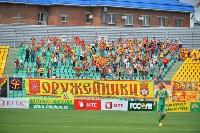 «Кубань» Краснодар - «Арсенал» Тула - 5:1., Фото: 1