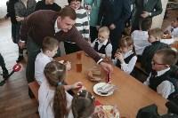 Алексей Дюмин в гимназии Кимовска, Фото: 12