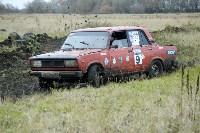 """""""Улетные гонки"""" в Мясново, Фото: 59"""