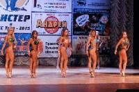 Чемпионат по бодибилдингу и бодифитнесу «Мистер и Мисс Тула - 2015», Фото: 191