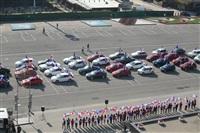 Автопробег на День российского флага, Фото: 26