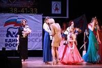 Мисс Тульская область - 2014, Фото: 446