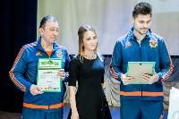 Цемония награждения Тульской Городской Федерации футбола., Фото: 34