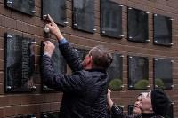 Митинг, посвященный Дню памяти погибших в радиационных авариях и катастрофах, Фото: 65
