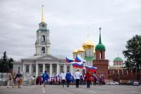 Велопробег в цветах российского флага, Фото: 26