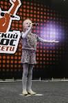 Первый этап конкурса «Тульский голос. Дети», 4 сентября 2016, Фото: 119