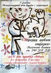 Открытки, выпущенные  МВД РФ ко Дню борьбы с коррупцией, Фото: 5