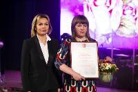 Туламашзавод поздравил женщин с 8 Марта, Фото: 43