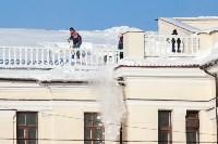 Сосульки на крышах Тулы, 21.01.2016, Фото: 1