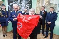 Открытие музея Великой Отечественной войны и обороны, Фото: 21