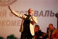 Улыбнись, Россия! , Фото: 142