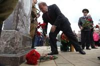"""Открытие сквера """"70-летия Победы"""", Фото: 36"""