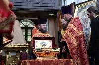 Прибытие мощей Святого князя Владимира, Фото: 20