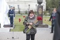 Открытие бюста Николаю Афанасьеву, Фото: 10