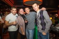 ROM'N'ROLL коктейль party, Фото: 53