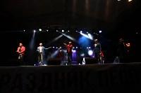 "Концерт ""Хора Турецкого"" на площади Ленина. 20 сентября 2015 года, Фото: 9"