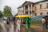 Фестиваль крапивы 2015, Фото: 56