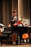 Государственный камерный оркестр «Виртуозы Москвы» в Туле., Фото: 1