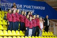 Открытие соревнований по волейболу, Фото: 12