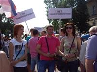 Митинг против насилия на Украине, Фото: 13