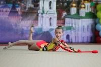 Соревнования «Первые шаги в художественной гимнастике», Фото: 22
