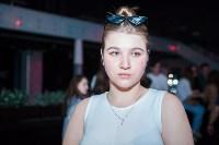 T-Fest в Туле, Фото: 11