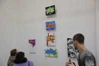 Граффити-выставка, Фото: 13