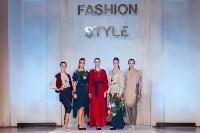 Фестиваль Fashion Style 2017, Фото: 212