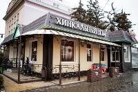 Хинкальный дом Kinto, Фото: 34