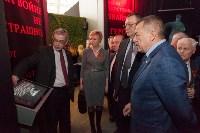 В музее оружия открылась мультимедийная выставка «Война и мифы», Фото: 5