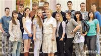 Новомосковск, Гимназия №1, 11а. , Фото: 108