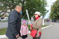 Сергей Шестаков поздравляет тулячек с наступающим днем города, Фото: 13