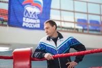 Финальные бои турнир имени Жабарова, Фото: 62