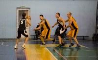 Тульская Баскетбольная Любительская Лига. Старт сезона., Фото: 104