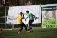 1/2 финала Кубка «Слободы» по мини-футболу 2014, Фото: 7