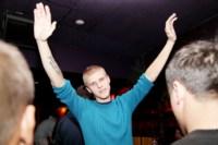 "Концерт Gauti и Diesto в ""Казанове"". 25.10.2014, Фото: 33"