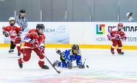Новомосковская «Виктория» - победитель «Кубка ЕвроХим», Фото: 50