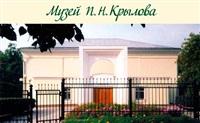 Музей П.Н. Крылова, Фото: 1