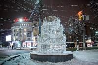 Новогодняя столица России, Фото: 31