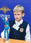 Победитель конкурса детского творчества МВД, Фото: 7