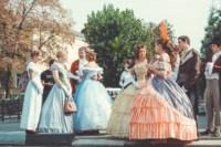 Театральное шествие в День города-2014, Фото: 18