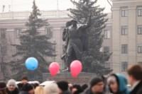 Митинг в честь Дня народного единства, Фото: 87