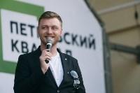«Школодром-2018». Было круто!, Фото: 878