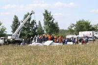 13 лет назад над Тульской областью террористы взорвали самолет «Москва - Волгоград», Фото: 25