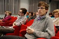 Видеоконференция от «Ростелеком», Фото: 7