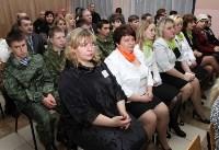 Белеву присвоили звание «Города воинской доблести, Фото: 15
