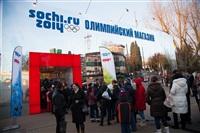 Олимпиада-2014 в Сочи. Фото Светланы Колосковой, Фото: 55